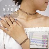 網狀仿刺青頸鍊 項鍊 戒指 三件組【30996】