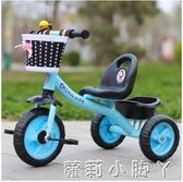 兒童三輪車1-3-6歲自行車輕便手推車男女寶寶腳踏車大號可騎行 NMS蘿莉小腳丫