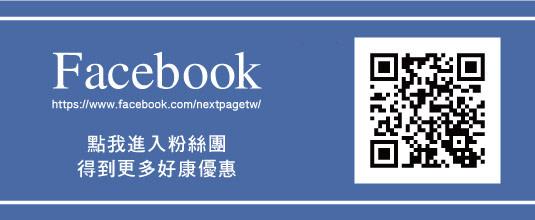 nextpage-hotbillboard-3ec8xf4x0535x0220_m.jpg