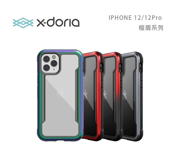 光華商場。包你個頭【X-Doria】DEFENSE 刀鋒極盾系列 iPhone 12/12 Pro 6.1吋 鋁合金邊框