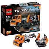 樂高積木樂高機械組42060修路工程車組合LEGOTechnic積木玩具xw
