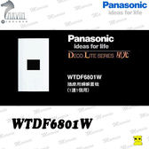 PANASONIC  開關插座 WTDF6801W卡式插座用 一連一孔用  國際牌星光系列