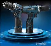 電鑽 12V鋰電鑽充電式手鑽小手槍鑽電鑽多功能家用電動螺絲刀電轉 第六空間 igo