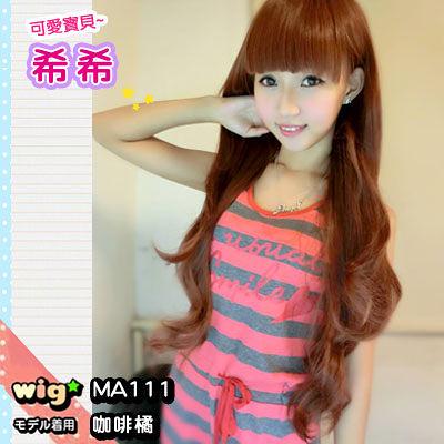 混血天使夢幻甜女孩長捲髮【MA111】可愛寶貝 希希 代言☆雙兒網☆