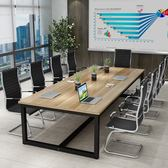 會議桌長桌簡約現代培訓洽談桌椅組合辦公桌長方形簡易大桌子傢俱xw