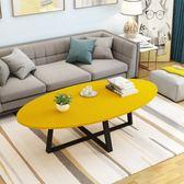 客廳桌 陽臺小茶幾簡約餐桌兩用北歐客廳現代簡易風格經濟型迷你小戶型LX 智慧e家
