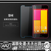 9H.強化玻璃保護貼 HTC Butterfly 3 蝴蝶3 B830x 鋼化玻璃貼螢幕保護貼 ARZ