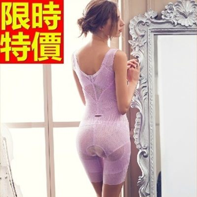 塑身馬甲-產後美體無痕連身緊實調整型內衣4色64ac36【時尚巴黎】