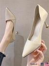 熱賣高跟鞋 高跟鞋女2021年新款百搭尖頭淺口細跟法式少女氣質職業工作單鞋潮【618 狂歡】