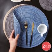 餐墊 2個入-日式手工編織圓形餐墊西餐墊北歐家用餐桌墊隔熱墊餐盤墊碗墊杯墊 快速出貨