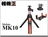 ★相機王★Mefoto MK10 紅色 自拍架 桌上型腳架〔附藍芽遙控器〕