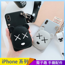 潮牌小熊 iPhone XS XSMax XR i7 i8 i6 i6s plus 情侶手機殼 暴力熊 斜背掛繩 零錢收纳包 全包防摔殼