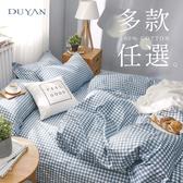 100%精梳棉雙人四件式舖棉兩用被床包組-多款任選 台灣製
