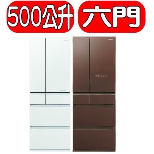Panasonic國際牌【NR-F504HX-W1/NR-F504HX-T1】500公升六門變頻電冰箱日本製