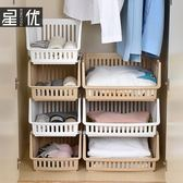 特大號衣櫃收納架塑料收納筐分隔層架衣物整理架落地式廚房置物架  ATF 極有家