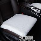 冬季羊毛保暖單座無靠背新款兔毛加厚通用免綁車墊 3C優購