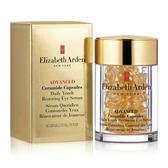 Elizabeth Arden 超進化黃金導航眼部膠囊 60顆