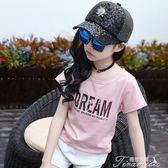 女童T恤 女童短袖t恤夏裝新款女孩中大童純棉潮童裝兒童夏季半袖上衣  中秋節下殺