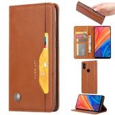 小米 小米 MIX 2S 皮質外卡夾手機套 磁扣翻蓋 可立式手機皮套 全包防摔手機殼 皮夾式 MIx2s
