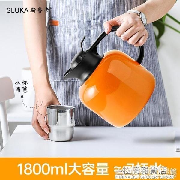 冷水壺304不銹鋼涼水壺耐熱高溫家用涼白開大容量茶壺雙層隔熱 雙十二全館免運