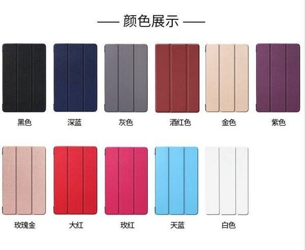 三星 Galaxy Tab A 10 2019 10.1吋 平板皮套 防摔 T510 T515 保護套 卡斯特 三折 支架 保護殼