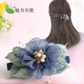 頭飾絹紗花朵頂夾彈簧夾髮飾髮夾一字夾髮卡正韓淑女頭飾飾品【新年交換禮物降價】