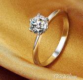 情侶對戒 925純銀結婚求婚情侶戒指女1克拉鑽石仿真鑽戒情人節禮物 新品