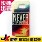 【JX嚴選】Galaxy Note5 彩繪 手機殼 軟殼 保護殼 手機套 保護套 N5002 Samsung 三星