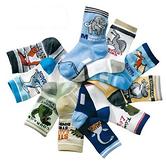 [韓風童品](10雙/組)出口日本恐龍棉質男童襪 恐龍圖案中童襪 寶寶襪 兒童中筒襪子 學生襪
