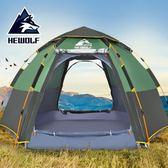 帳篷  帳篷戶外3-4人全自動二室一廳 2人雙人加厚防雨露營野外野營家庭 igo  非凡小鋪