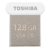 [富廉網] 【Toshiba】Towadako 128GB USB3.0 R120 隨身碟 THN-U364W1280A4