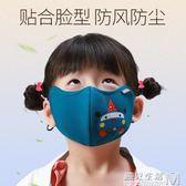 兒童口罩秋冬加厚保暖可愛男女童防風透氣卡通寶寶口罩  遇見生活