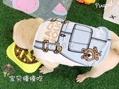 寵物餐具 寵物防噎防嗆慢食碗中小型犬食盆巴哥斗牛狗碗 珍妮寶貝