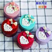 結婚喜糖盒子歐式婚禮糖盒婚慶用品糖果盒馬口鐵創意回禮糖盒  聖誕節快樂購