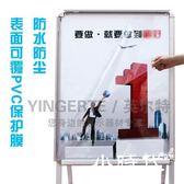 開啟式鋁合金廣告牌折疊展架宣傳展示架 GJ-21