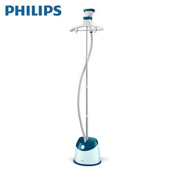 PHILIPS GC518 蒸氣掛燙機