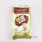 SunriseDay_印度白咖啡420g_35g*12入【0216零食團購】9555107400105