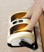 足療機腿部小腿腳部腳底老人家用全自動足底揉捏智慧足療器MBS『潮流世家』
