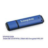 金士頓 加密隨身碟 【DTVP30/32GB】 USB 3.0 AES 256 位元 硬體加密技術 新風尚潮流