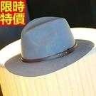 小禮帽爵士帽-千頌伊同款平檐加厚毛呢女帽子2色67e9【巴黎精品】