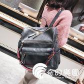後背包  超火的雙肩包女新款軟皮質時尚百搭大容量背包高中大學生書包-奇幻樂園
