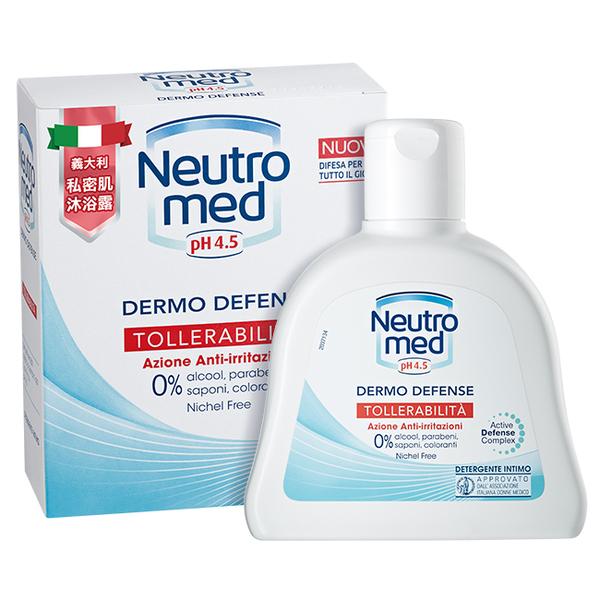 Neutromed義大利私密沐浴露250ml 敏感舒緩型 PH4.5