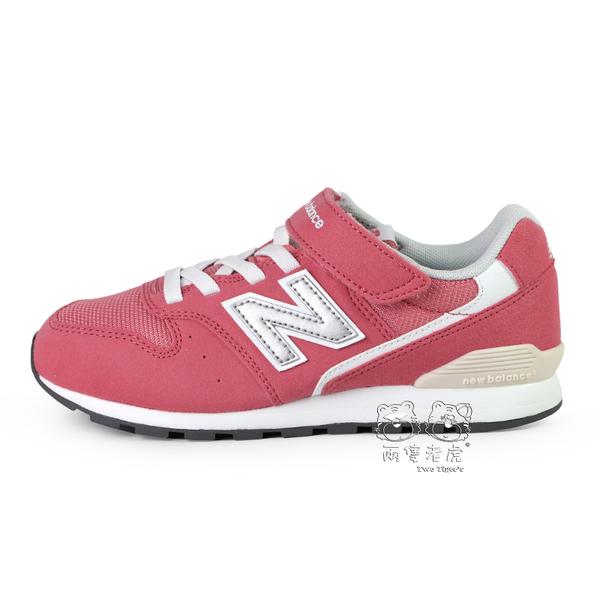 New Balance 996 乾燥玫瑰色 魔鬼氈 休閒運動鞋 中大童 NO.R5488