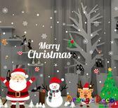 壁貼【橘果設計】耶誕雪人聖誕老人(靜電款) DIY組合壁貼 牆貼 壁紙 室內設計 裝潢 無痕壁貼 佈置