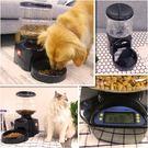 貓咪狗狗自動喂食器寵物智能自動喂食器定時...