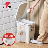 【日本RISU】不沾手長形腳踏式垃圾桶(附分類掛勾)-20L (H&H 清潔 居家 廚房 廚餘 整理 塑膠 整潔)