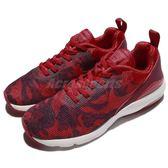 Nike 休閒慢跑鞋 Wmns Air Max Siren 紅 黑 迷彩 氣墊 女鞋 【PUMP306】 749511-601