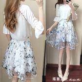 雪紡衫 歐根紗洋裝女夏季2018新款潮韓版顯瘦兩件套裝仙女裙子 瑪麗蓮安