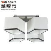 燈飾燈具【華燈市】鑽石黃菱形4燈半吸頂燈0300376 客廳餐廳臥室房間