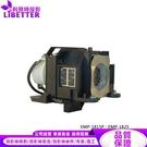 EPSON ELPLP40 副廠投影機燈泡 For EMP-1815P、EMP-1825